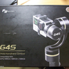 GoProのジンバル G4S FEIYU TECH をバンコクで買いました。