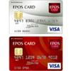 ベトナム滞在時の保険どうする? ベトナムに持っていくべきベスト・クレジットカード