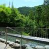 秋川渓谷 瀬音の湯で癒されよう!割引方法も紹介するよ