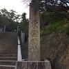 【656】初詣⛩@松山