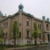 小樽を代表する近代建築「日銀旧小樽支店」(小樽その5)