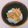 ご飯のお供に簡単!アボカドの味噌漬けの作り方|レシピ
