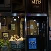 2017年11月30日に閉店する、MJB珈琲店 淀屋橋店