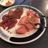 金沢市八日市出町「六歌苑西南部店」で初めて食べたサロマ牛の焼肉