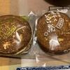 【浅草】亀十:お久しぶりのどら焼き、あずきと白あん両方いただきました。