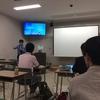 H.30.5.30 NHK放送 & 徳島県自動車運転支援プロジェクト研修会に参加