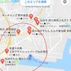 【太平洋フェリー】仙台港の一時下船で牛タンが食べたい!