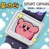 星のカービィが腕時計に!?SmartCanvasとコラボ、10月3日予約受付開始!ベルト単品でも購入可能