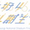 『乃木坂46 3・4期生ライブ』に参加してのアレコレ。