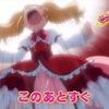 【アニメ】HUGっと!プリキュア第41話「えみるの夢、ソウルがシャウトするのです!」感想
