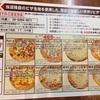 【続報】OKストアの469円ピザが1/4カットで122円で買えるという驚愕の事実‼️【びっくりポン】