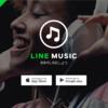 アニソン・JPOPを聴くなら「LINE MUSIC」がベスト!Spotifyよりも曲がたくさんあるぞ!