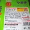 [19/07/10]MARUHA NICHIRO 金のどんぶり 中華丼 78円(DS モリ)