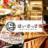【オススメ5店】蒲田・大森・大田区(東京)にある日本酒が人気のお店