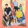 韓国ウェブドラマ ギュリ チュー が出演  必須恋愛教養