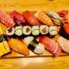 横浜・野毛の「錦寿司」のランチはコスパ良すぎ!リピ確実のおいしさです!