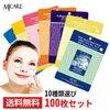 韓国コスメの『Mijin are』 価格 一番安い通販ショップは
