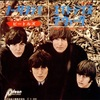 No Reply もしくは Once And Only Love (1964. The Beatles)