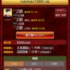【将棋ウォーズ】10連勝!!