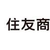 【就職活動】5大商社の違いについて/住友商事【総合商社】