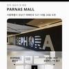 10/24 韓国にもSephoraがオープン!