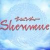 「シェンムー I & II」 をプレイ/「シェンムー I」篇(6)