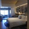 Hotel Indigo Hakone Gora #2