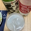 【夏はやっぱりどぶソーダ】生酛のどぶ、令和2年度醸造仕込み5号の味の感想と評価