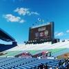 FC東京U-18高円宮杯チャンピオンシップ優勝おめでとう