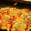 ANAクラウンプラザホテル成田の食事に怯んだら徒歩1分のところにあるお好み焼き屋さん「一寸坊」に行け