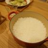 意外と簡単!お鍋でご飯を炊く方法。