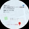 その79:住居跡【松戸市】