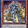 昇華騎士エクスパラディン1枚からラーの翼神竜【少考察】