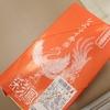 羽田空港限定のシュウマイ弁当が、相当旨かった。羽田空港国内線第1旅客ターミナル「彩鳳」