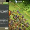 クラン対戦TH9→TH9 ⭐️3 ジャイヒー+ 裏ホグ