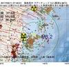 2017年09月11日 07時46分 福島県沖でM3.2の地震