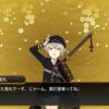 0415 蛍丸と江戸城