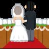 【親族のみ】結婚式(支度~挙式)の流れ