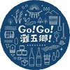 「灘の酒」と食フェスティバル &「Go!Go!灘五郷!」トレイン