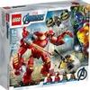 【LEGO】レゴ スーパーヒーローズ 2020年新製品のおすすめはコレ!