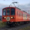 今日(11/11) と 明日(11/12)の近江鉄道
