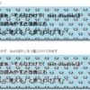 【CSS】text-shadowを「文字の読みやすさ改善」のために使ってみるテスト