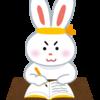 【人生を変えた】勉強のやる気を出してくれる漫画紹介!!【一冊】