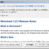 Wireshark 3.2.5