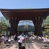 <新幹線乗車記> 2時間で戻ってきます。 北陸新幹線 つるぎ706号 金沢→富山 乗車記