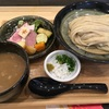 麺屋幸先坂