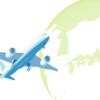 海外から外国人人材を連れてくる方法(技人国ビザ:申請・スケジュール)