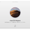 MacOS Mojaveにアップデートしました  :ガジェットのレビュー