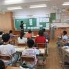 5年生:理科 台風の勉強