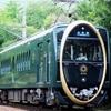 【珍列車】叡山電車の「ひえい」乗車記